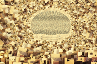 Old City Ketubah - TINAK