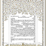 153 ketubah woven branches 2
