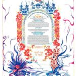water-lily-ketubah
